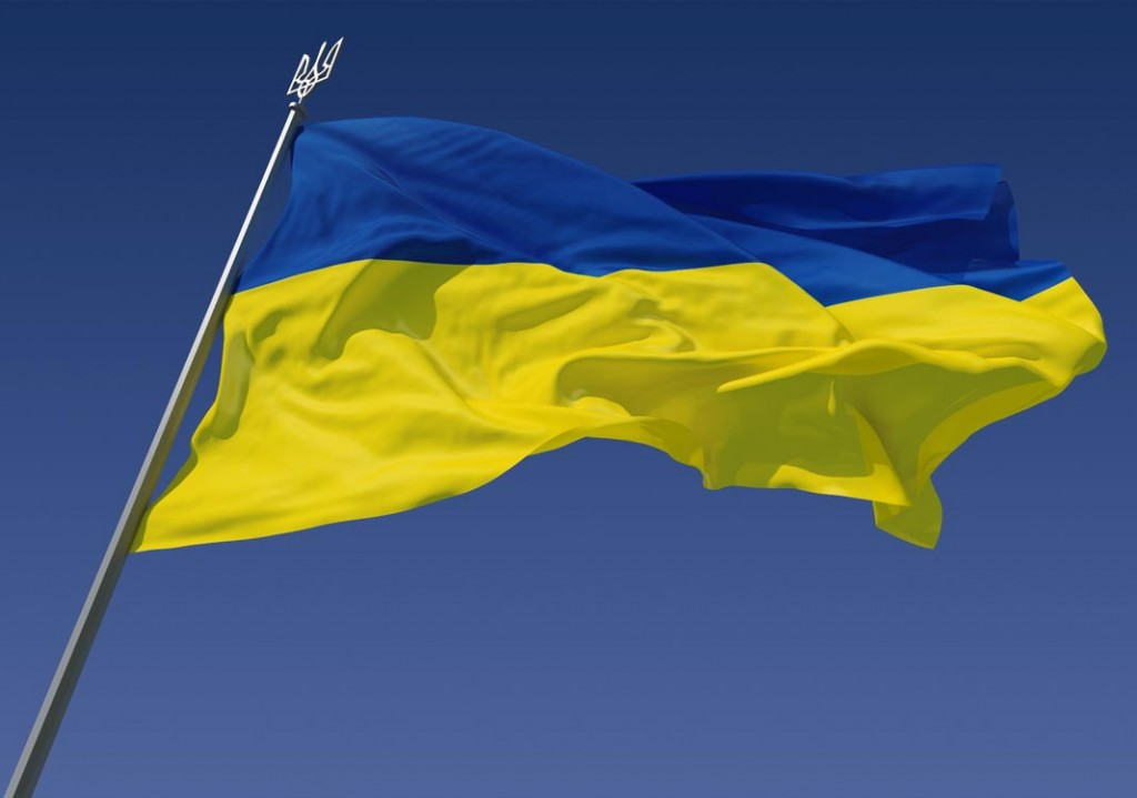 Ukraina web