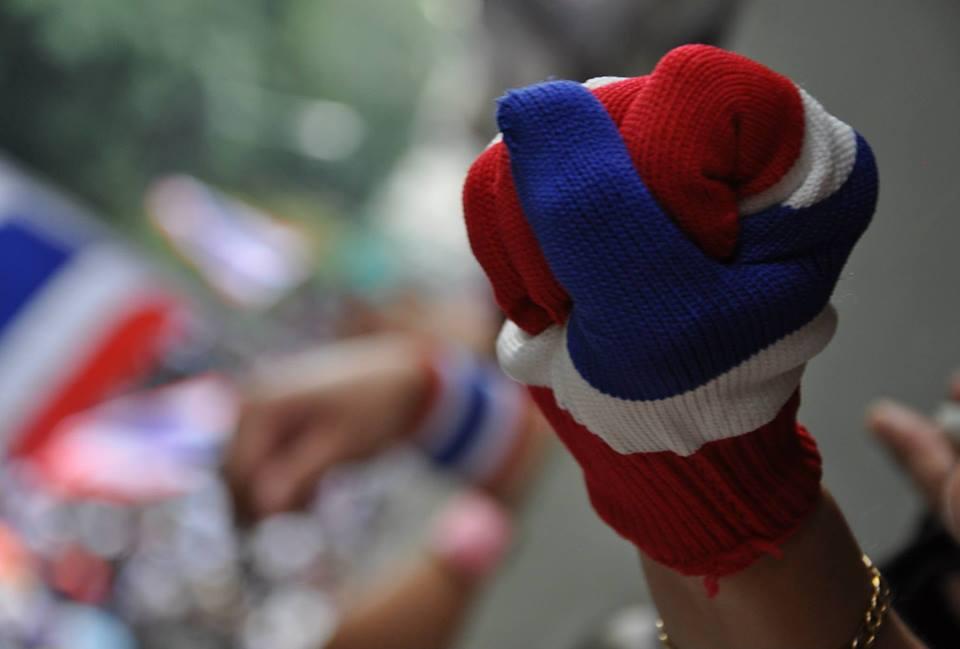"Manifestante ""anti-governo"" a Bangkok"