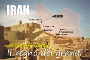 cartina itinerario viaggio IRAN