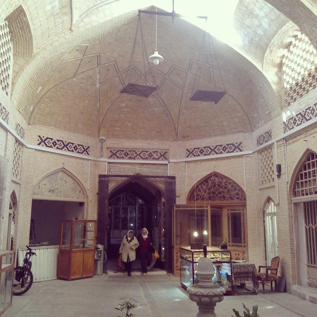 Isfahan: Bazar -e Bozorg