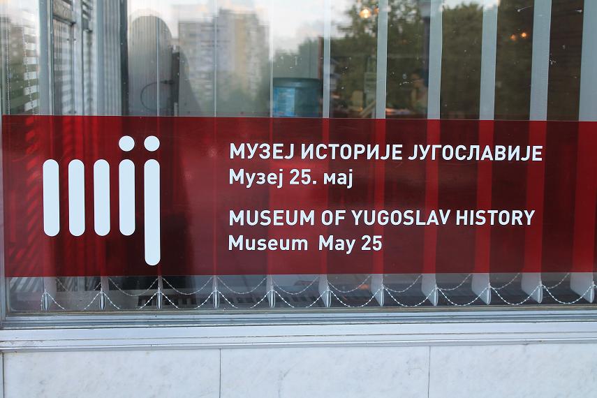 museo del 25 maggio a belgrado