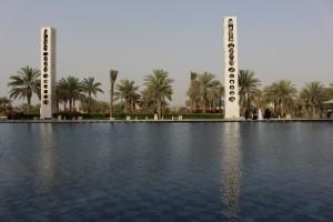laghetto della moschea di Sheikh Zayed a abu dhabi