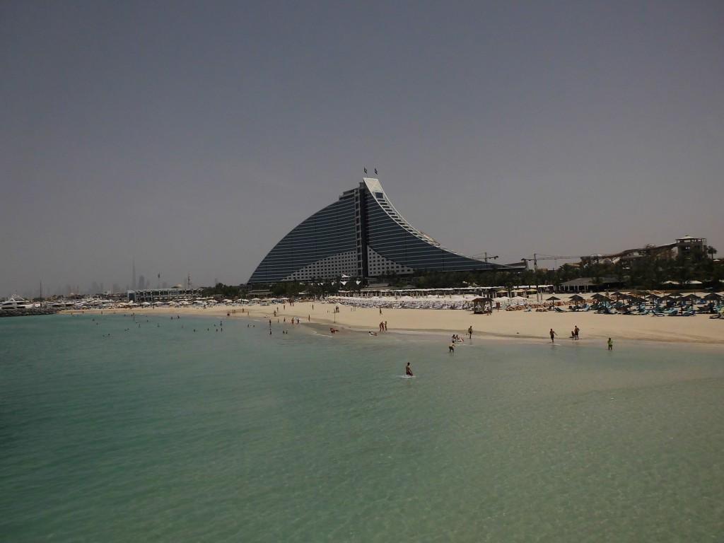 Jumeirah Beach Park Dubai