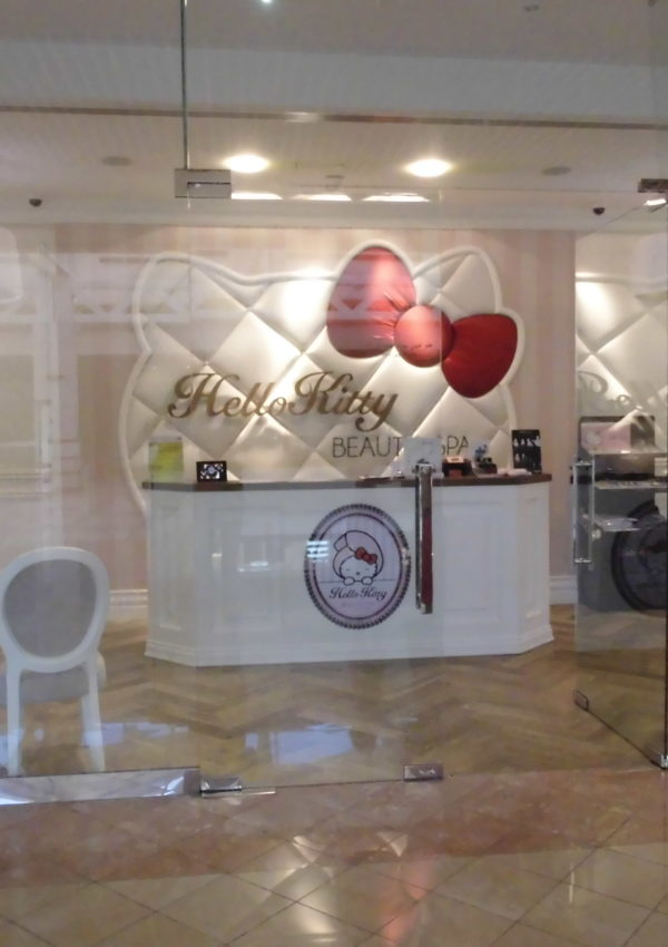 Hello Kitty Beauty Spa: un salone di bellezza a Dubai…al femminile!