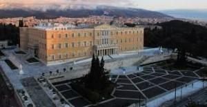 la zona di Syntagma ad Atene